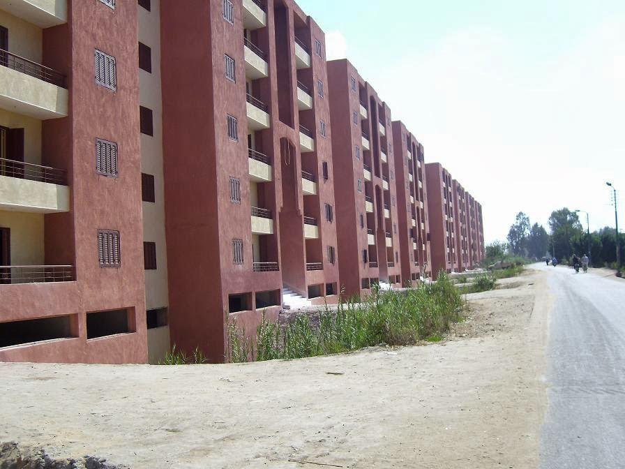 المستندات المطلوبة لحجز شقة من وحدات الإسكان الاجتماعي
