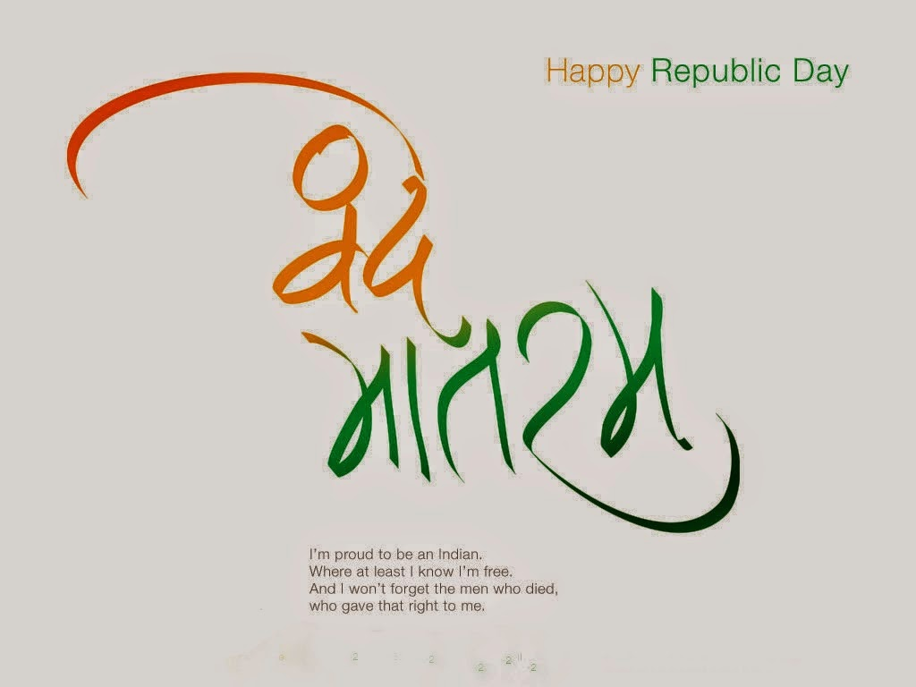 Essay About Republic Day Pin By Patelvc On Entertainment Songs Happy