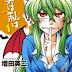 Jitsu wa Watashi Wa Capitulo 19-20 [Manga]