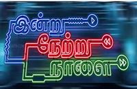 Indru Netru Naalai has peppy number of Hiphop Tamizha – Vishnu