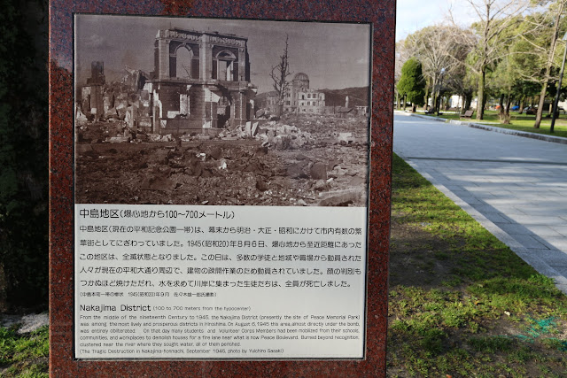 The photo of Nakajima District (Peace Memorial Park) was directly hit by the atomic bombing on 6th August 1945 in Hiroshima, Japan