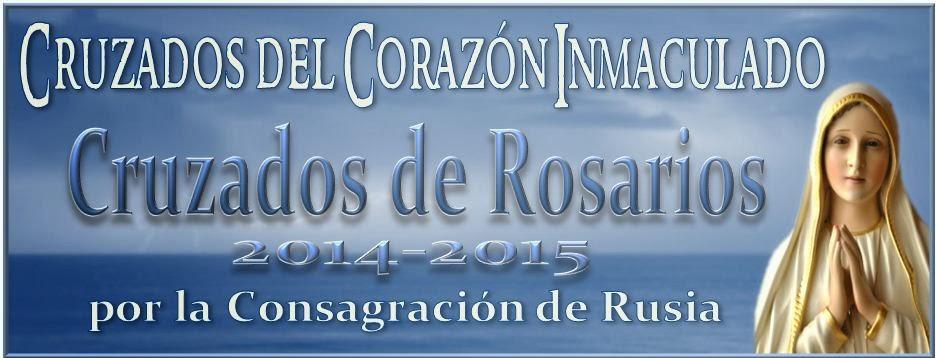 ¡ÚNASE A LA CRUZADA DEL ROSARIO!