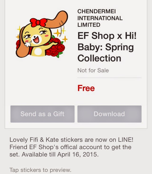 EF Shop x Hi!Baby: Spring Collection sticker