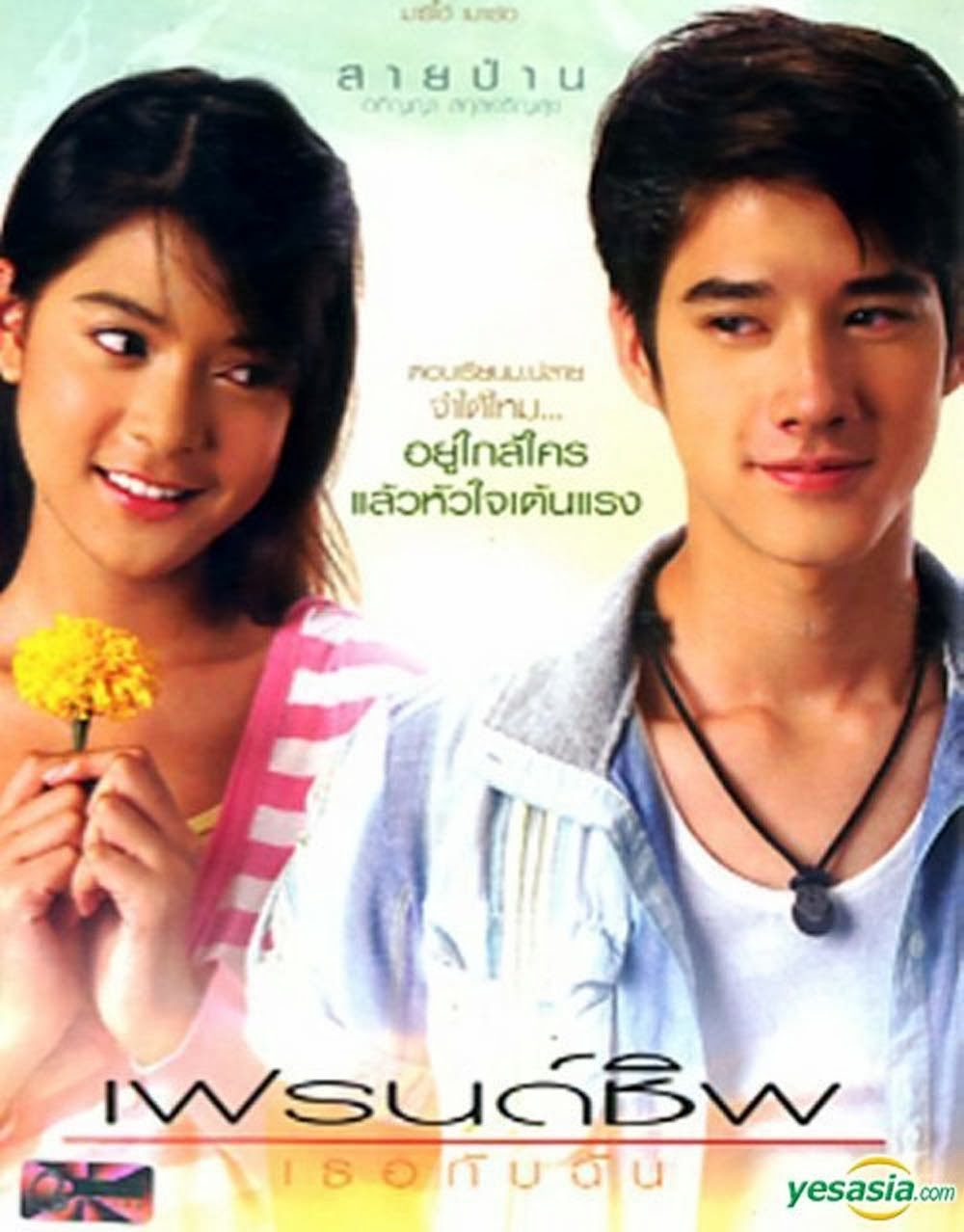 download friendship thai sub indo
