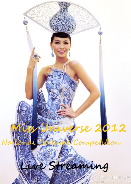 Watch Miss Universe 2012 National Costume Competition Live Streaming