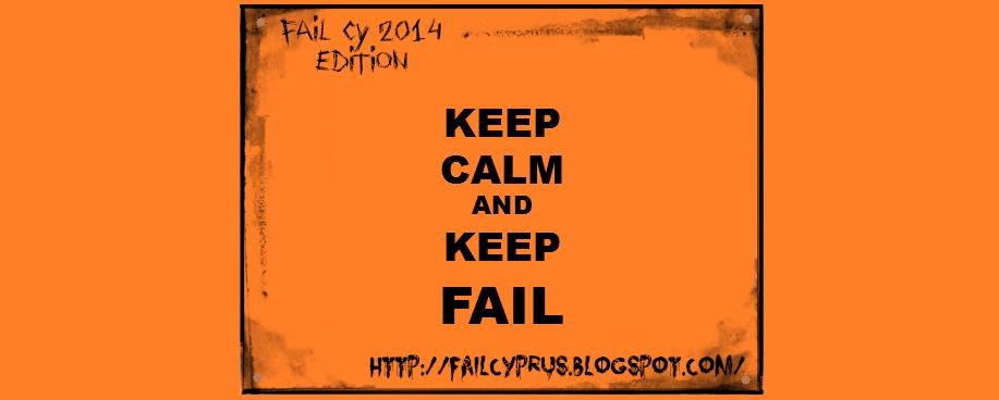 Fail CY