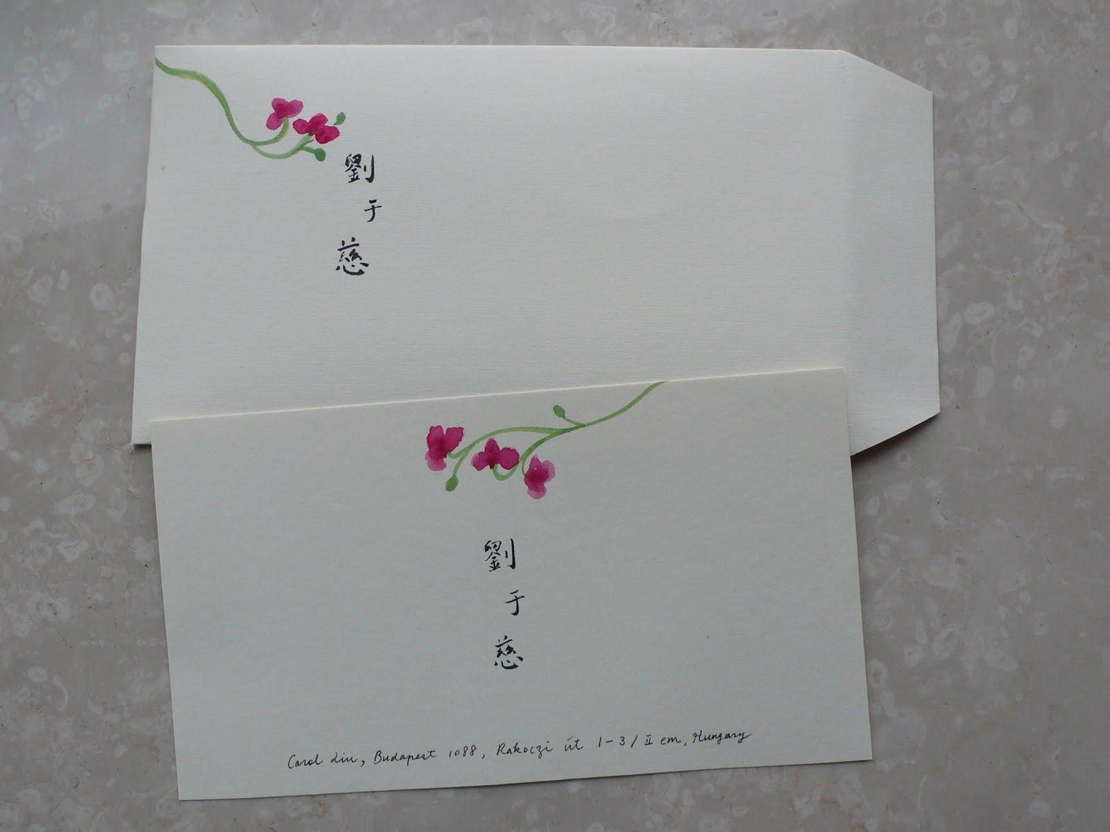 Carol's Letter Set / 卡蘿的信紙組 title=