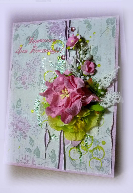 Скрапбукинг шикарные открытки