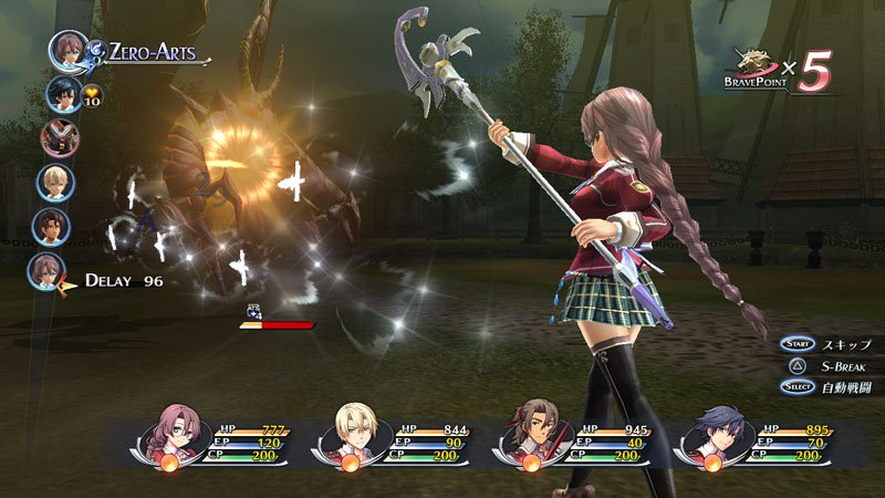 Legend Heroes Trails Cold Steel PlayStation