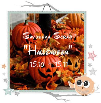 http://savushkascrap.blogspot.ru/2015/10/halloween.html
