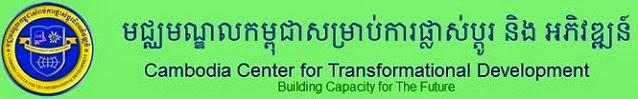 http://cambodiactd.com/