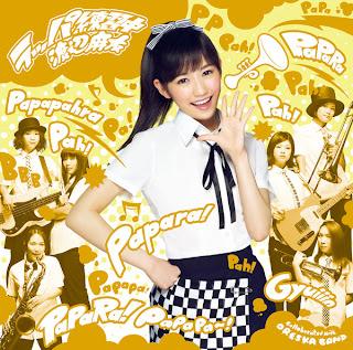 Watanabe Mayu - Rappa Renshuuchuu