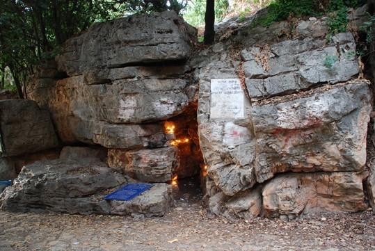 מערת רבי שמעון בר יוחאי