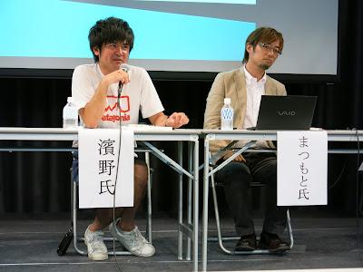 濱野氏とまつもと氏