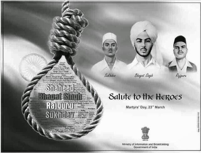 Shahed-Bhagat-Singh-Rajguru-Sukhdev-Sing