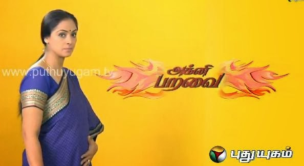 Agni Paravai Serial,Nov Dec 2013,Episode 15,16,17,18,19,Puthuyugam Tv