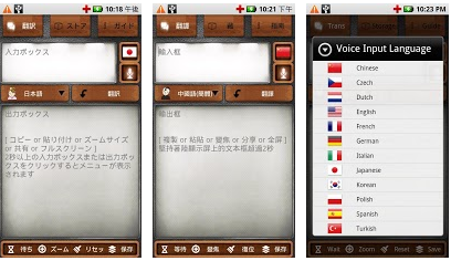 talk translate app review