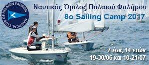 8o Sailing Camp 2017 - Ν.Ο.Π.Φ.