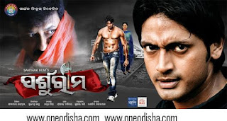 parsuram oriya movie