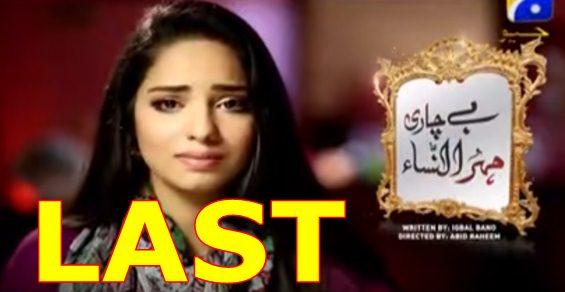 Bechari Mehrunnisa Last Episode 140