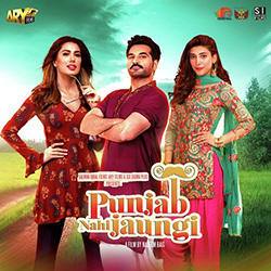 Punjab Nahi Jaungi 2017 Urdu Full Movie WEB HD 720p 1GB