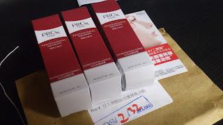 >> Olay Professional Pro-X 特效修護眼霜(Pro-X百人亮眼試用團)試用