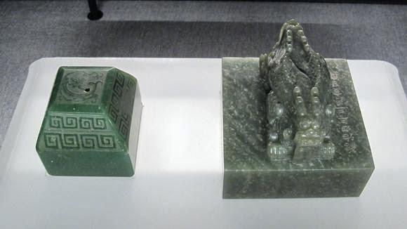 ảnh Bảo tàng mỹ thuật cung đình Huế