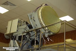 PAK FA radar AESA