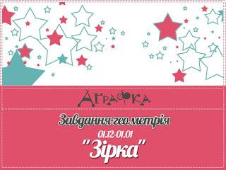 Моя звезда в ТОПе))