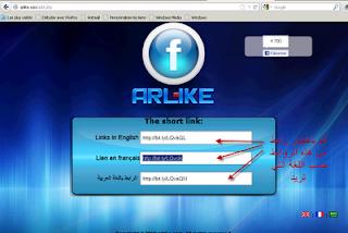 أضف اكثر من 5000 معجب لصفحتك على الفيسبوك 26-07-2012+09-21-28