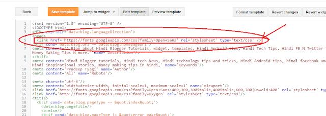 html designer