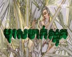 [ Movies ] Chao Chak Smuk - Khmer Movies, - Movies, Khmer Movie, Short Movies