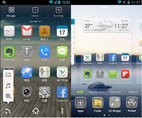 GO Launcher EX v3.13 Theme Android APK Media