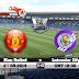 مشاهدة مباراة ليستر سيتي ومانشستر يونايتد بث مباشر بي أن سبورت Leicester City vs Manchester United