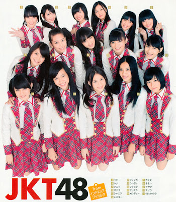 Download Lagu JKT48 - Gomen Ne Summer (Maafkan Summer)