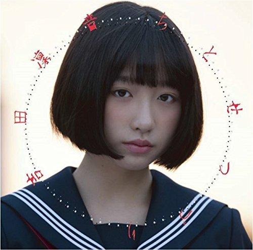 [Single] 吉田凜音 – ちとせつづり (2016.01.19/MP3/RAR)