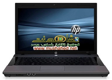 Support pour Intel ® HD Graphics 620