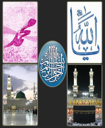 Islamic Wallpapers  Free4Mobile.Net  Download Free Mobile Wallpapers