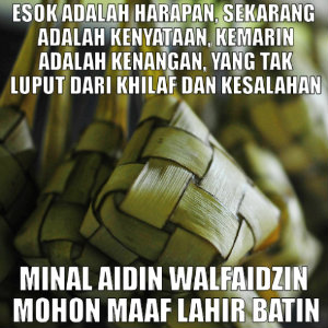 Kata Minal Aidin Wal Faidzin