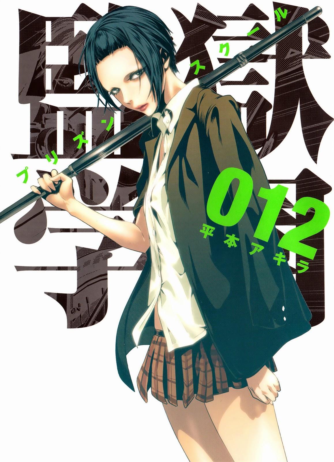 [Hasta el tomo 12]Kangoku Gakuen (Prison School) [MANGA][MEGA][1-14/??] Sin categoría   [Hasta el tomo 12]Kangoku Gakuen (Prison School) [MANGA][MEGA][1-14/??] Sin categoría   [Hasta el tomo 12]Kangoku Gakuen (Prison School) [MANGA][MEGA][1-14/??] Sin categoría   [Hasta el tomo 12]Kangoku Gakuen (Prison School) [MANGA][MEGA][1-14/??] Sin categoría