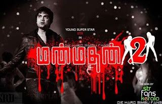 Simbu directs and acts in Manmadhan – 2
