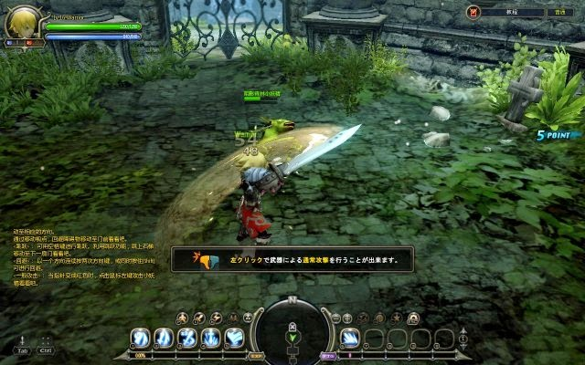Download Game PC Dragon Nest Offline Full ~ Munaz-soft
