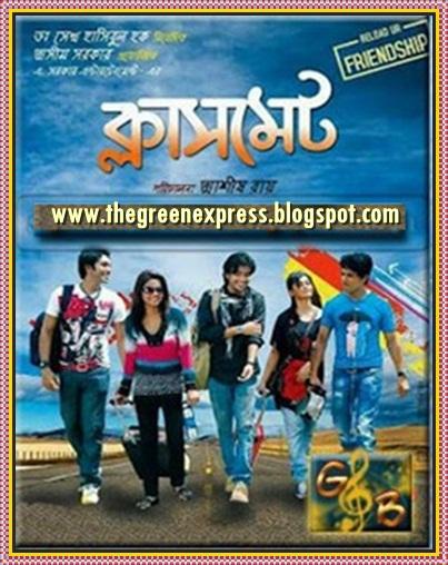 Classmet-2013-movies.jpg