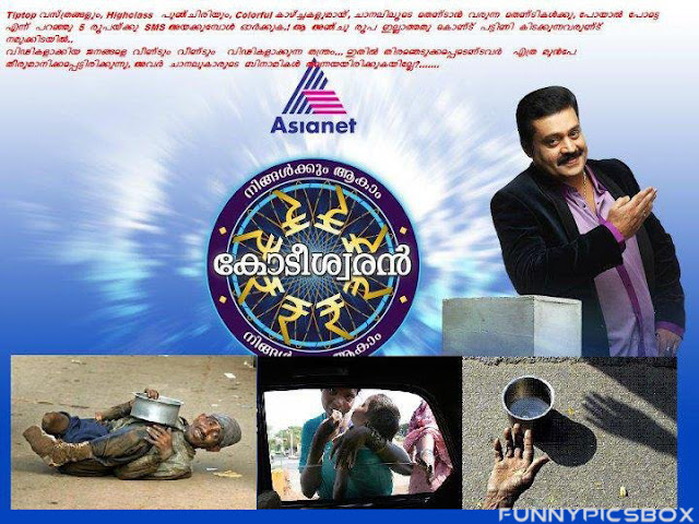 Funny Malayalam Movie on Funny Images For Facebook Malayalam.html