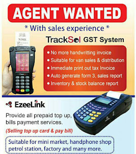 Mobile Device & Top Up Machine