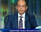 برنامج  90 دقيقة  حلقة يوم السبت 21-3-2015 يقدمه  محمد شردى  من قناة  المحور