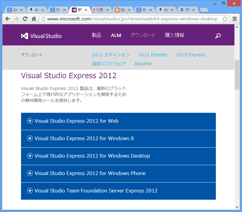 Microsoft Visual Studio  Википедия