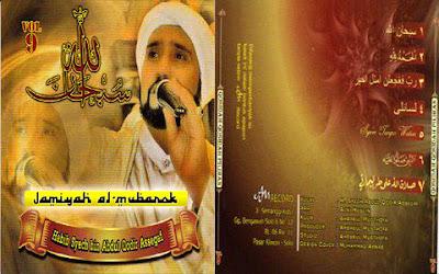 Album Habib Syech Bin Abdul Qodir Assegaf Vol.9 - Subhanallah