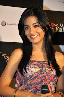 Amrita Rao Wallpapers Free Download