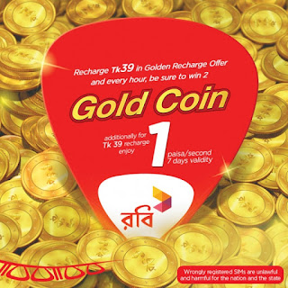 robi-gold-rush, robi gold coin offer, robi-golden-recharge-offer